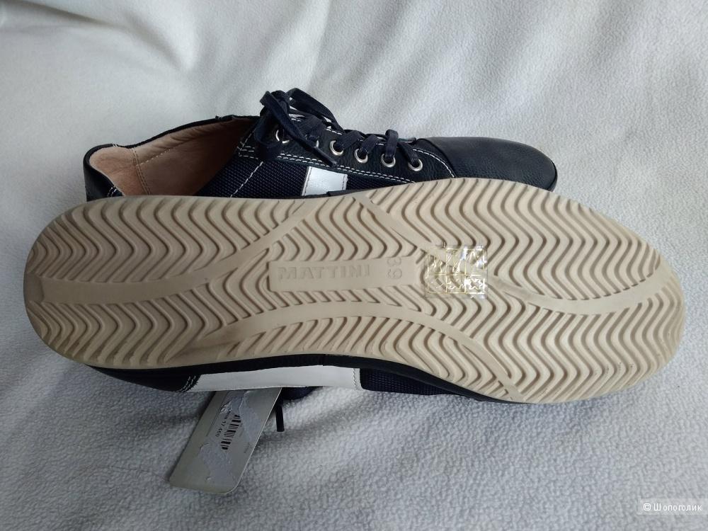 Мужские кроссовки Mattini 40-41