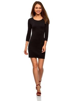 Платье CLASSIC , 42-52