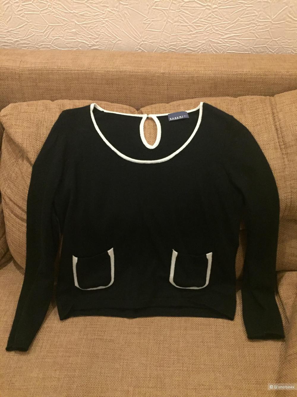 Stefanel свитер,м
