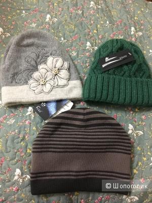 Сет шапок, размер М-L