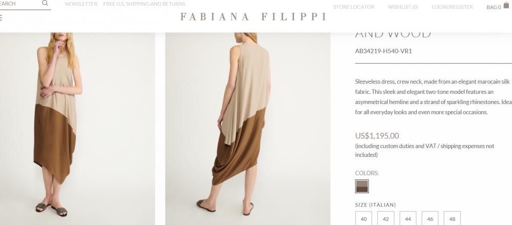 Туника Fabiana Filippi 46-48.