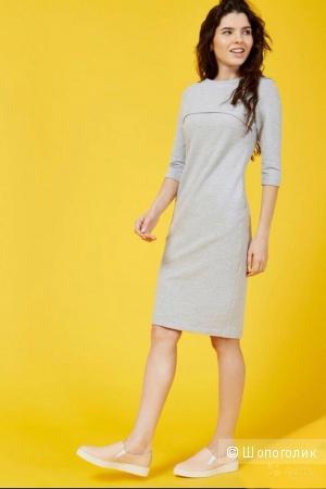 Платье для кормления Milky Mama, размер 40, цвет темный асфальт.