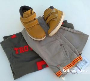 Сет из брюки, лонг,ботинки DPAM 2года