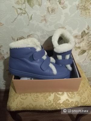 Зимние ботинки Эконика р 40