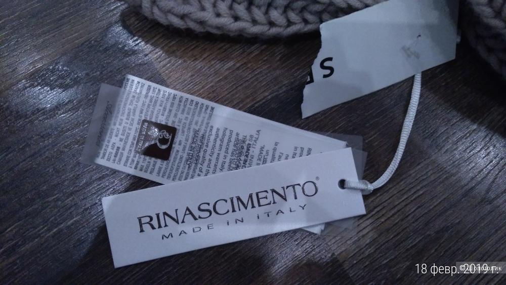 Шапка-капор RINASCIMENTO, one size