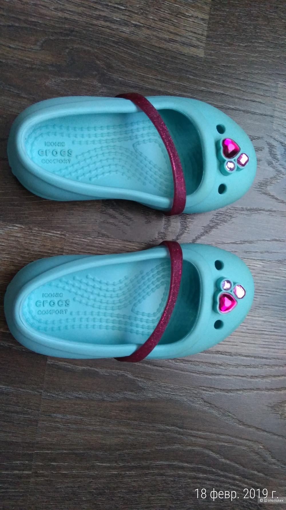 Балетки crocs на девочку размер 23