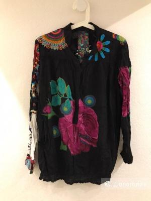 Рубашка Desigual, размер 46