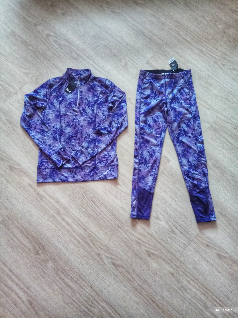 Спортивная кофта и штаны Crivit размер S/M