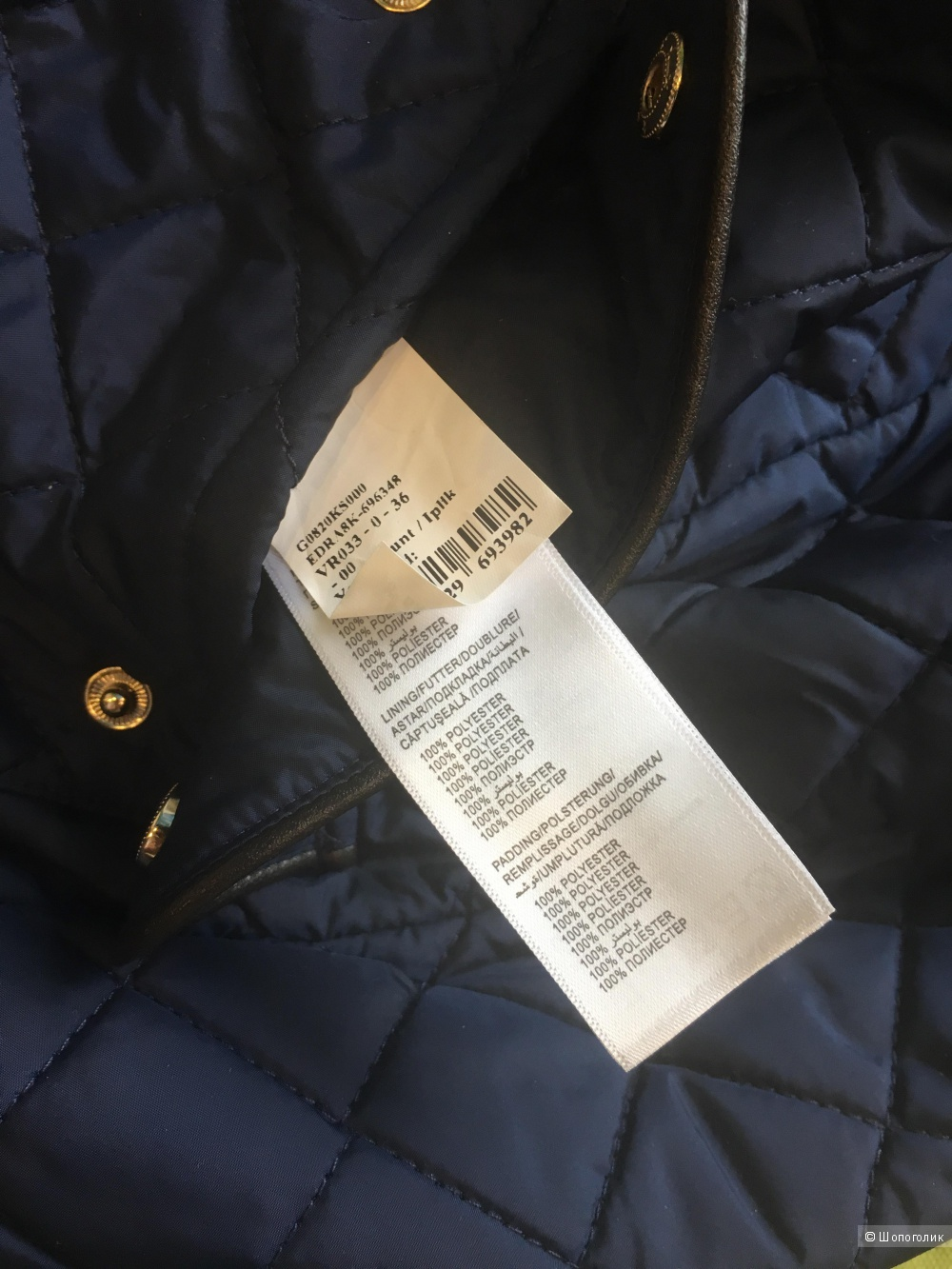 Куртка U.S.Polo 44-46 размер