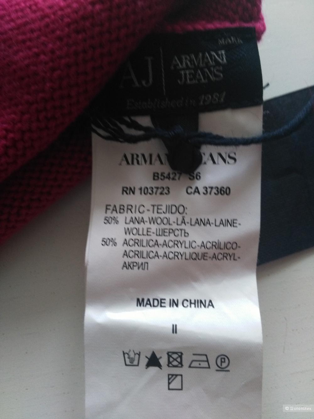Шапка  Armani Jeans
