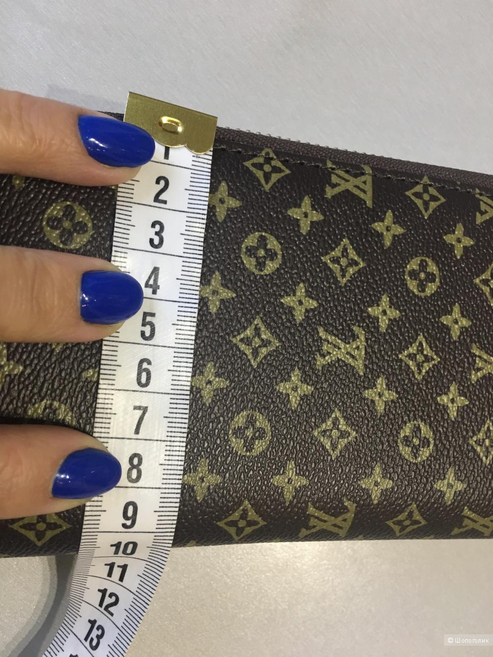 Большой кошелек LV