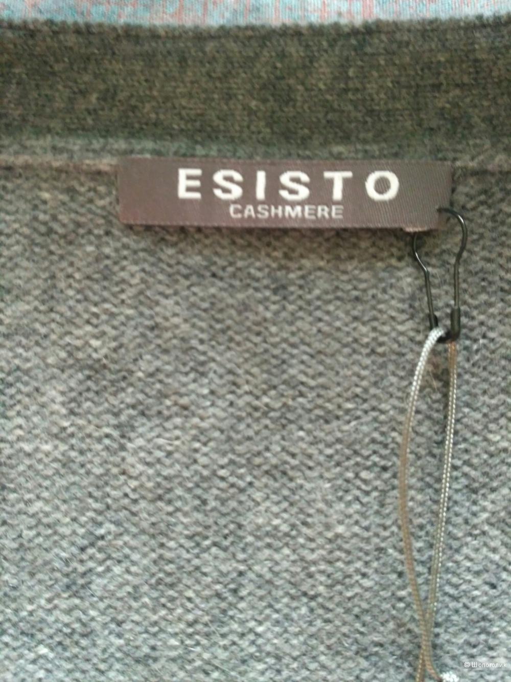 Кардиган ESISTO, размер L