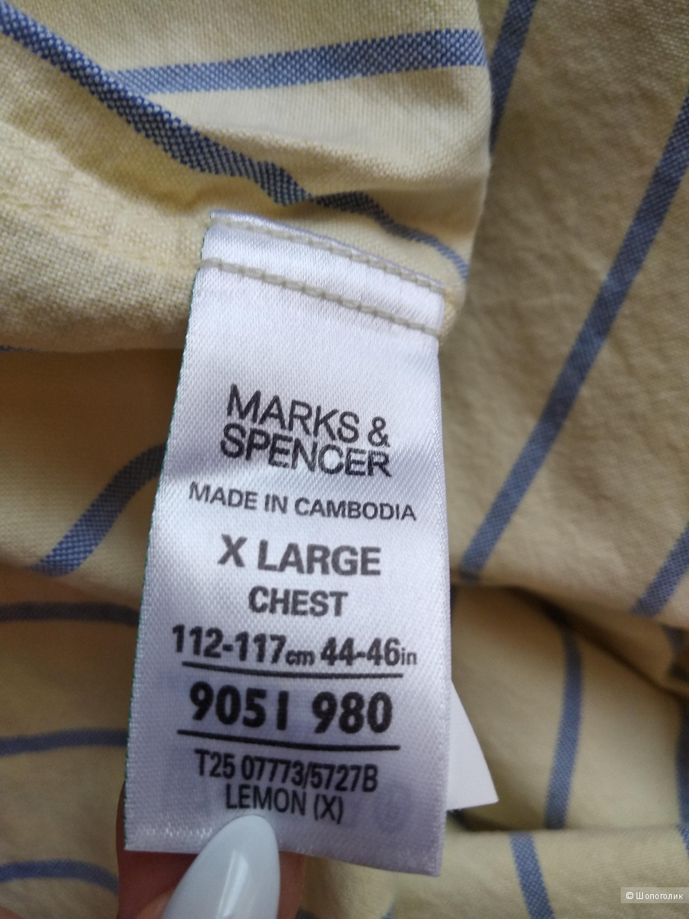 Рубашка Marks& Spenser XL