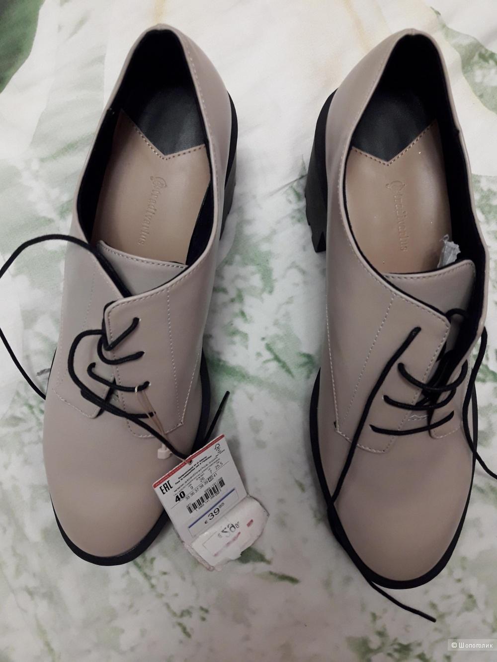 Новые ботинки Stradivarius.40 размер.