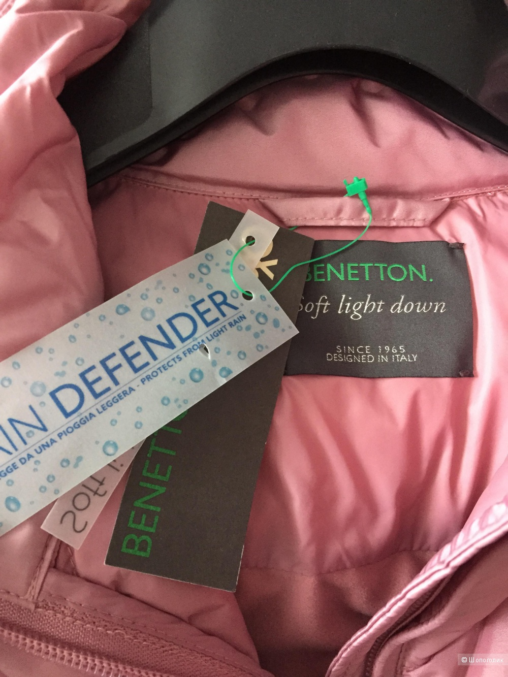 Пуховый жилет Benetton IT 42 (S)