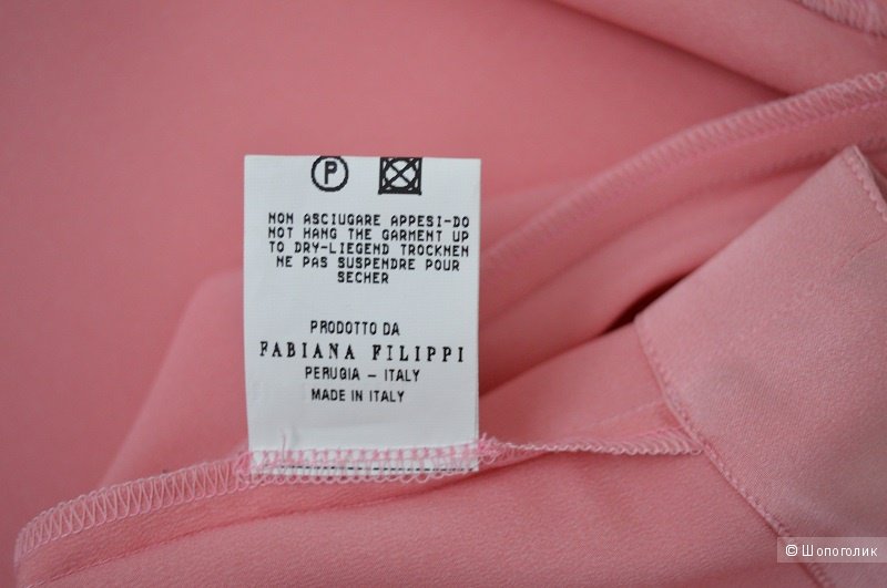 Блуза Fabiana Filippi  , размер 44-46