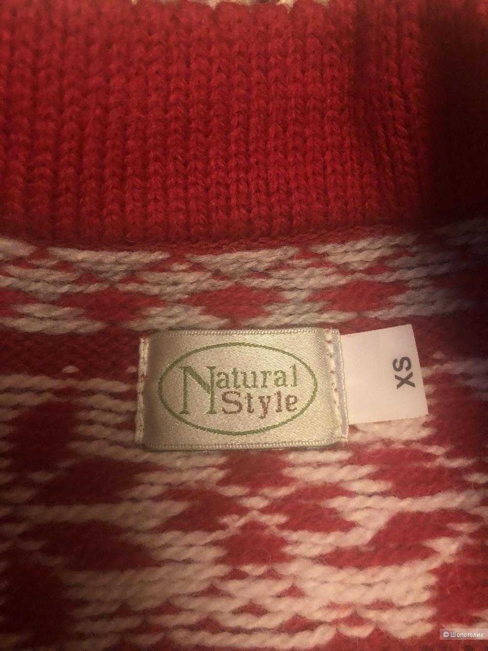 Свитер Natural Style. Размер XS.