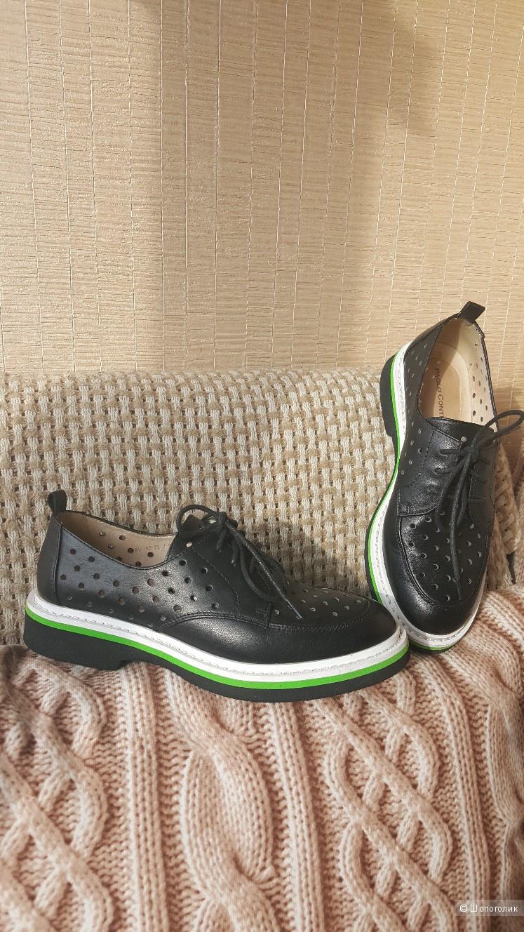 Ботинки Paolo Conte,36р.