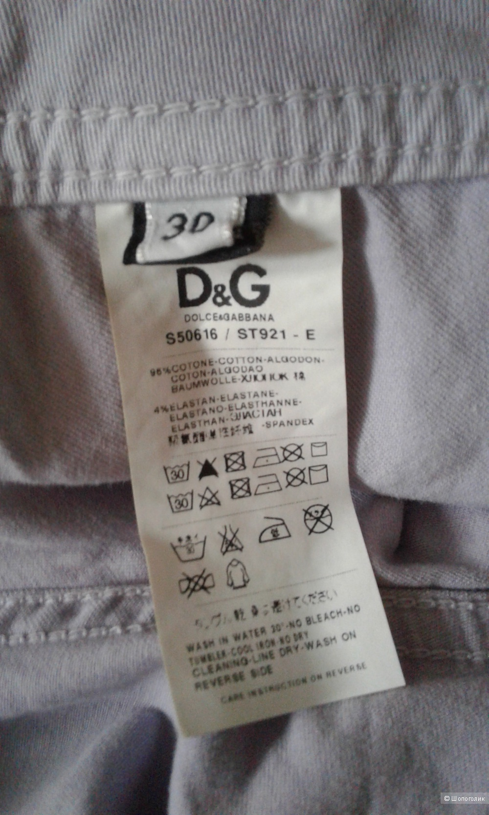 Джинсы D&G , 30 размер