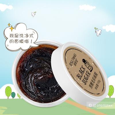 Скраб Отшелушевающая маска с коричневым сахаром BISUTANG Black Sugar