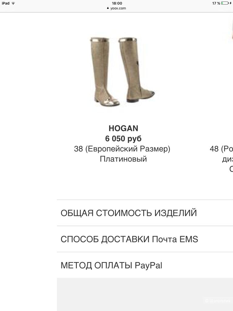 Кожаные сапоги Hogan, 38 размер