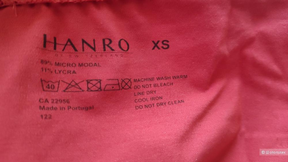 Корректирующие трусы Hanro, XS