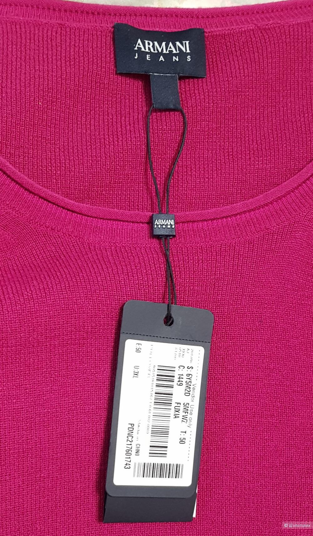 Джемпер Armani Jeans, 52 размер