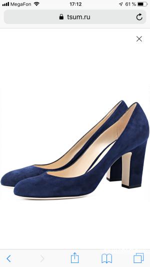 Замшевые туфли Carlo Pazolini, 36-37