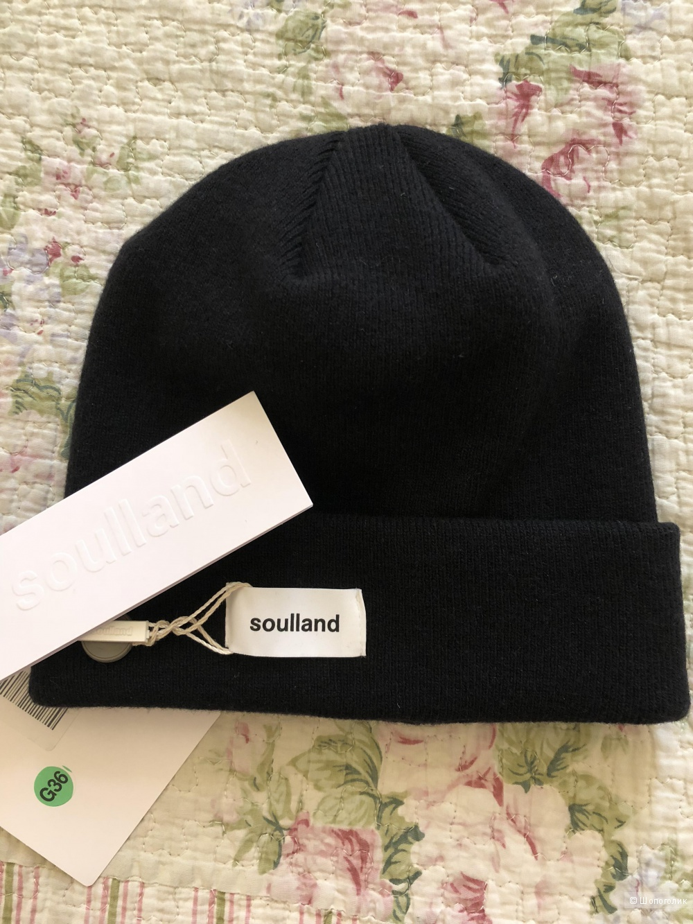 Мужская шапка SOULLAND, ONESIZE