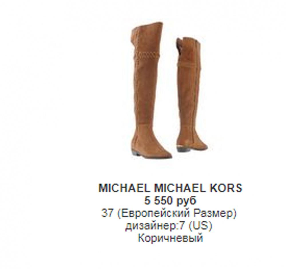 Высокие сапоги Michael Kors размер 37