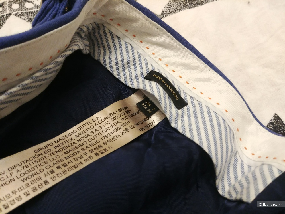 Брюки Massimo Dutti XS-S