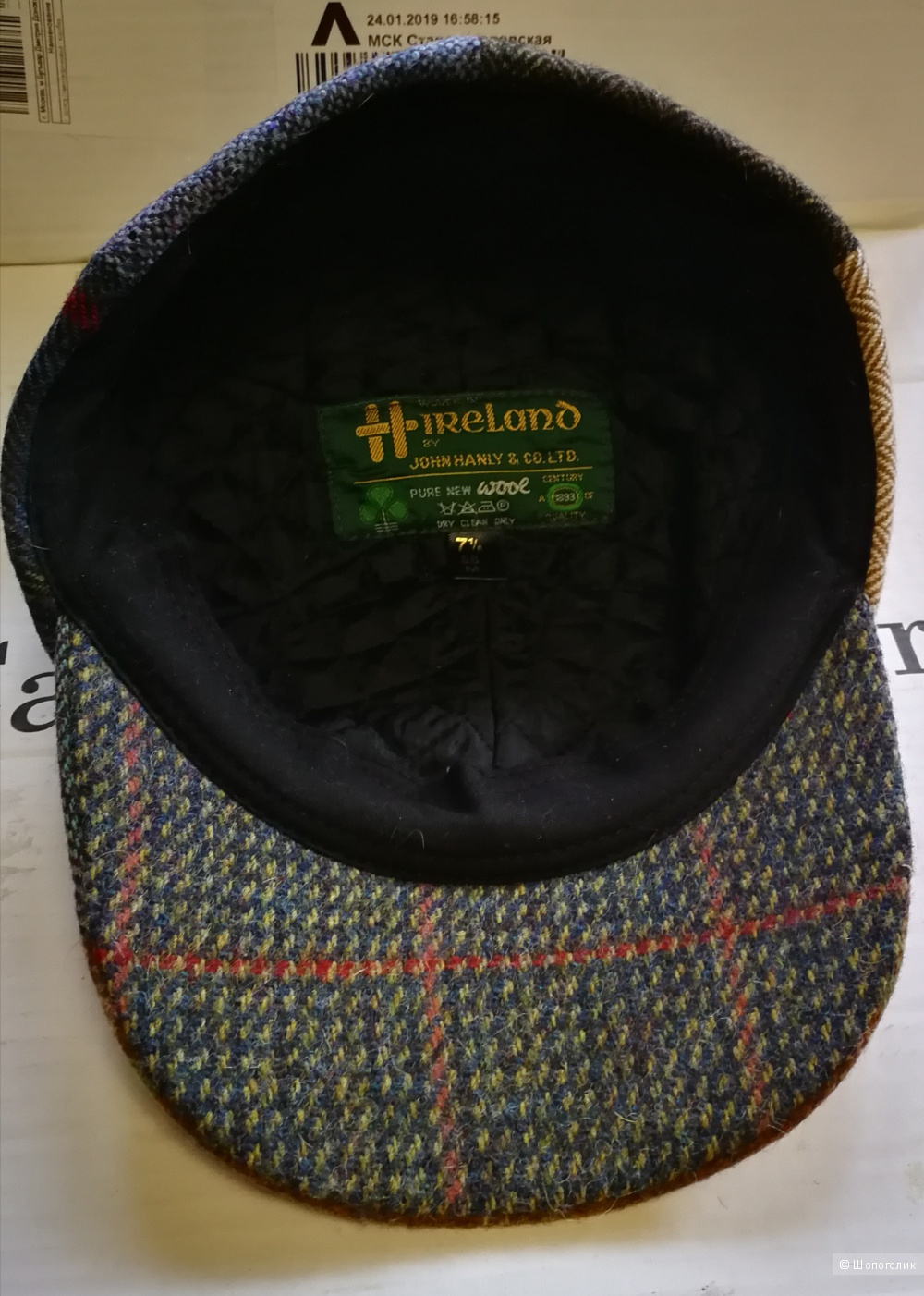 HIRELAND  poor new wool cap, унисекс, размер М, 58