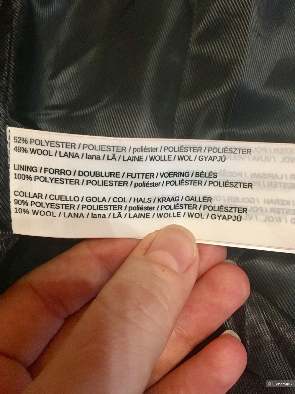Буклированное пальто Mango, 46-48 размер