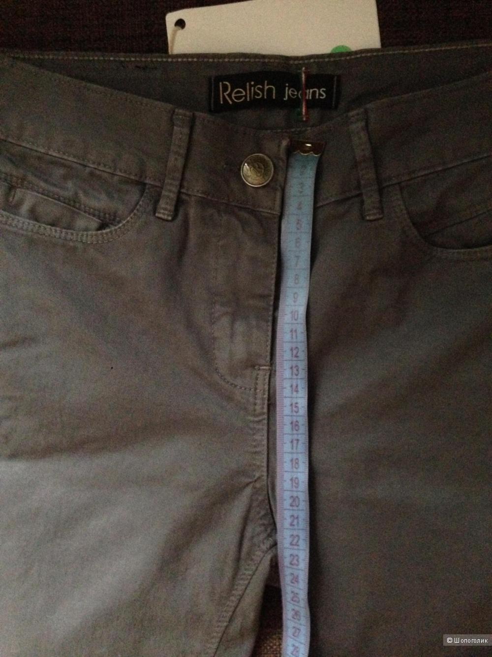 Брюки джинсы Relish  28 размер
