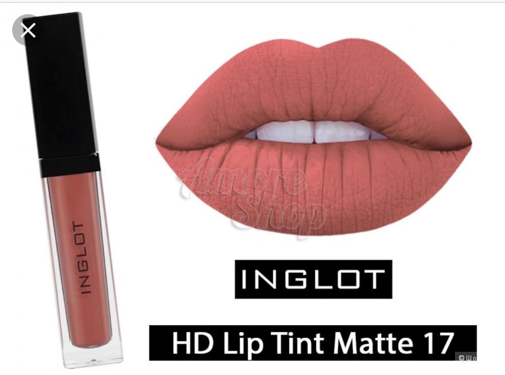 Inglot tint номер 17