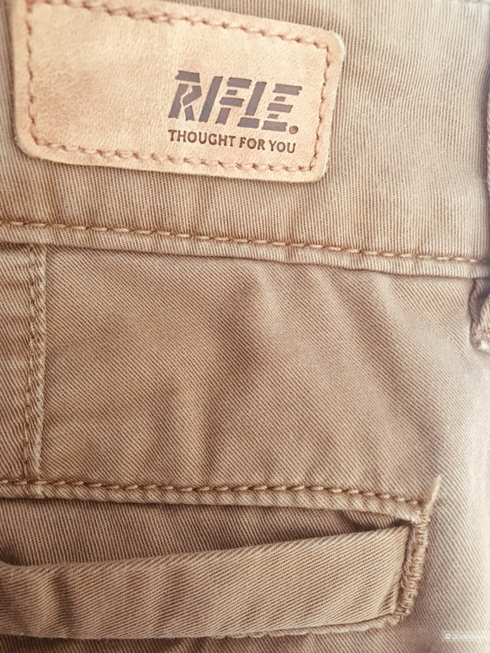 Слаксы Rifle, 48/50