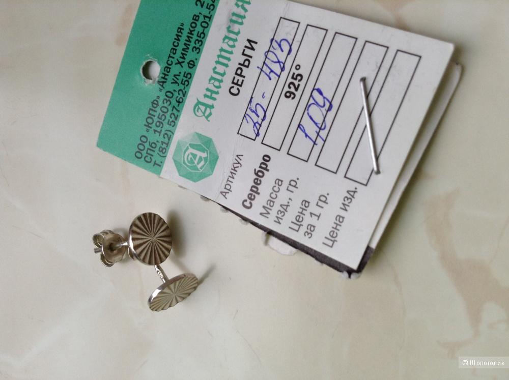Серебряные серьги -пусеты