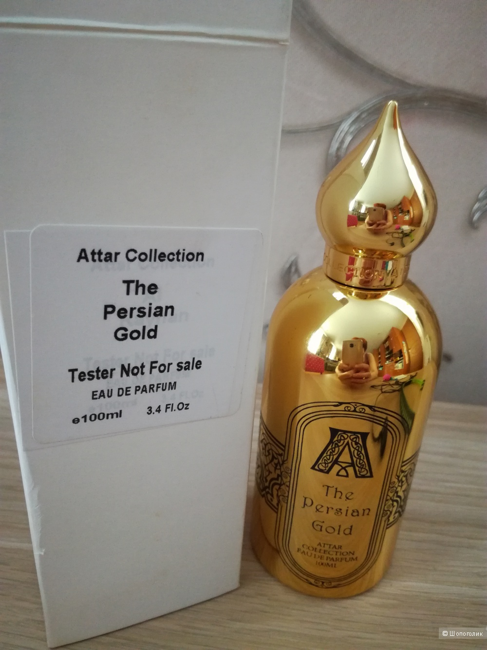 Парфюм Attar Collection, The Persian Gold 100 мл.