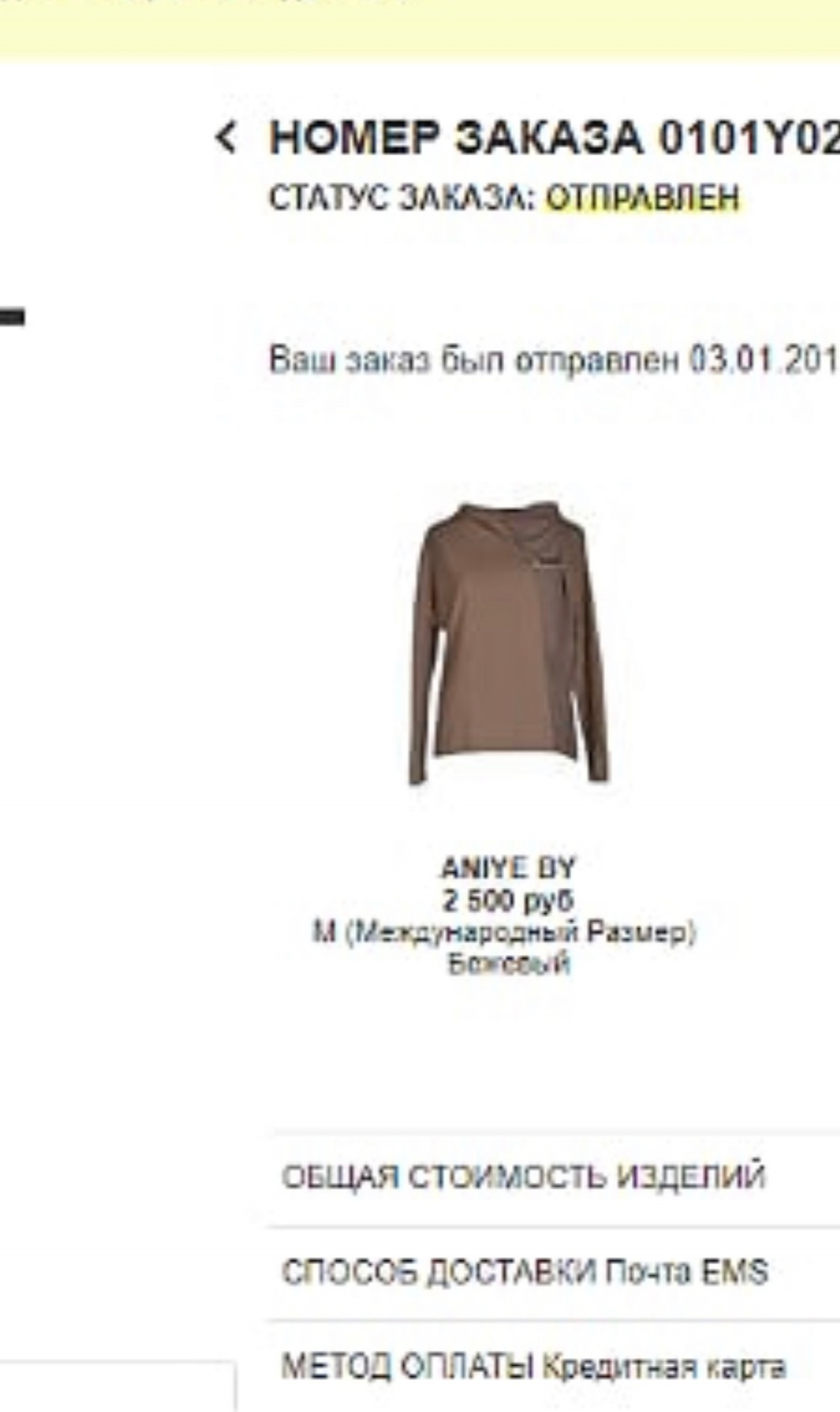 Свитер ANIYE BY,46-48