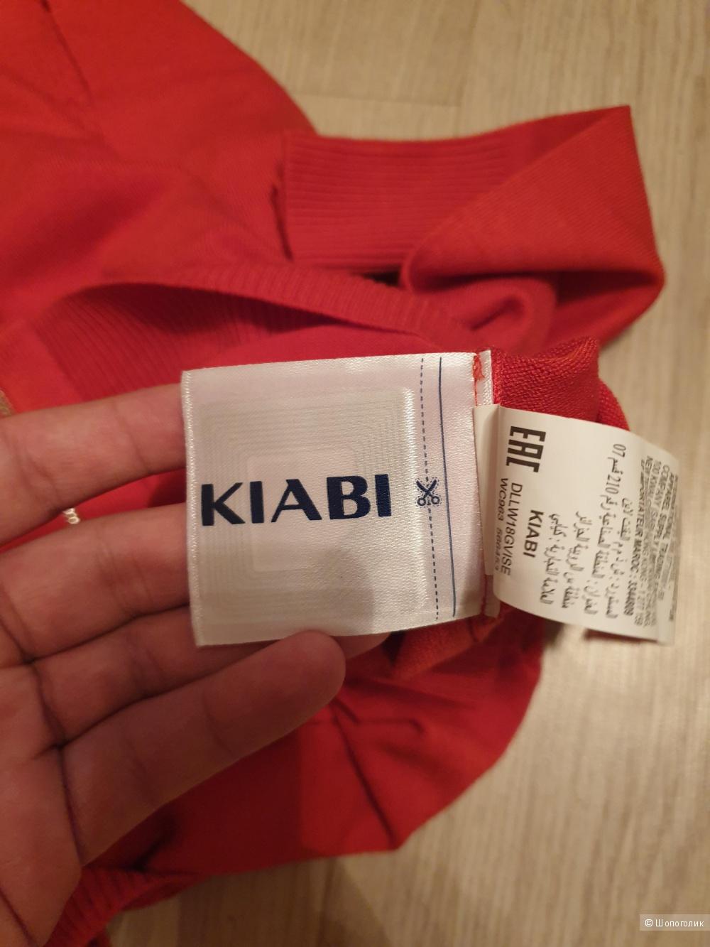 Кардиган ф-ма Kiabi XL размер