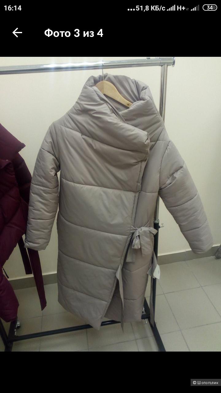Пуховик-одеяло двусторонний one size BLANKET