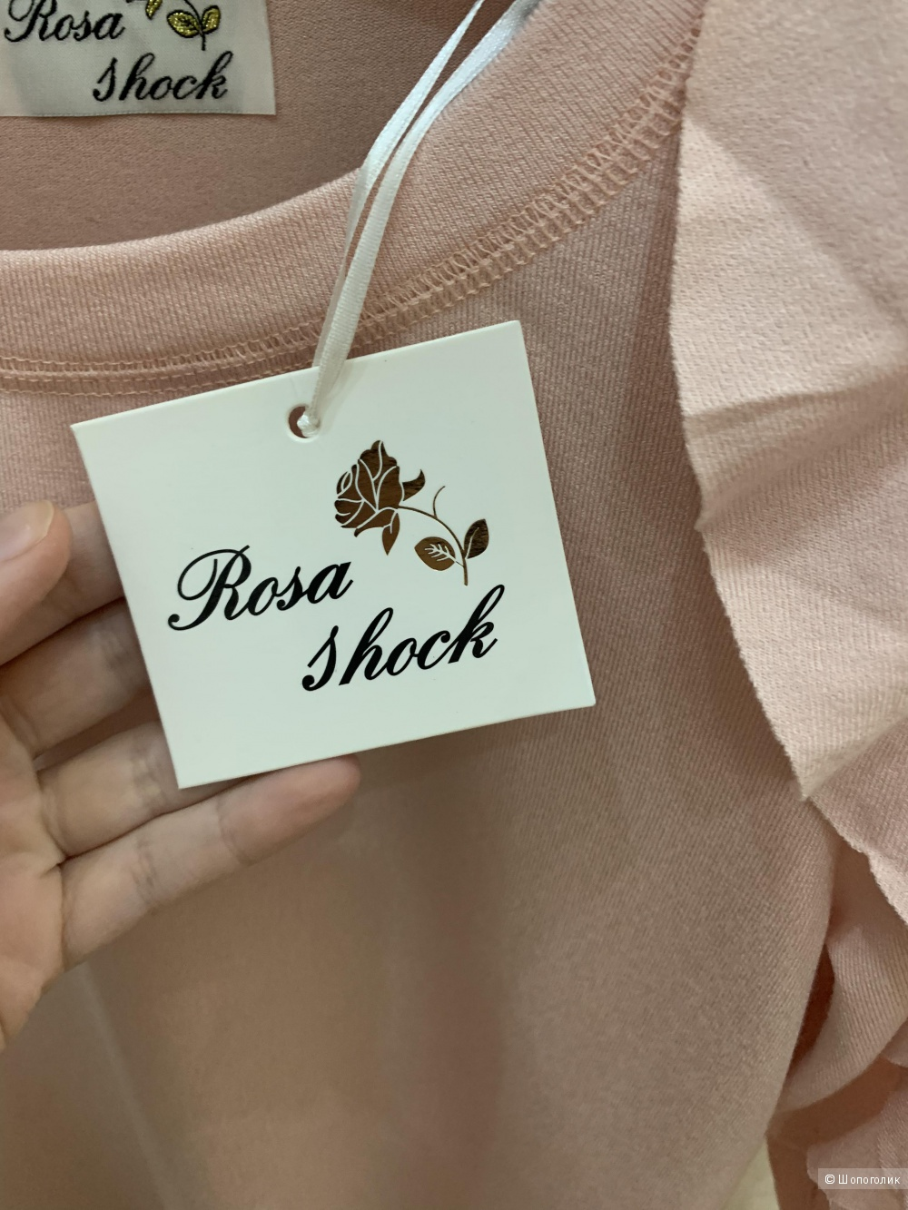 Кофта Rosa Shock, размер s (подойдёт на 42-44)