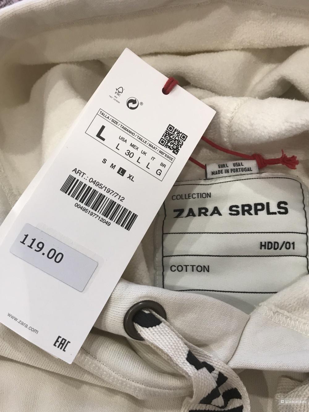 Толстовка Zara SRPLS, размер L