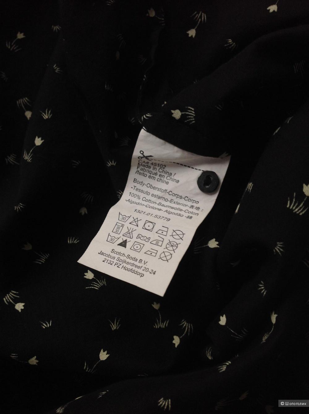 Блузка Maison Scotch, размер 44.