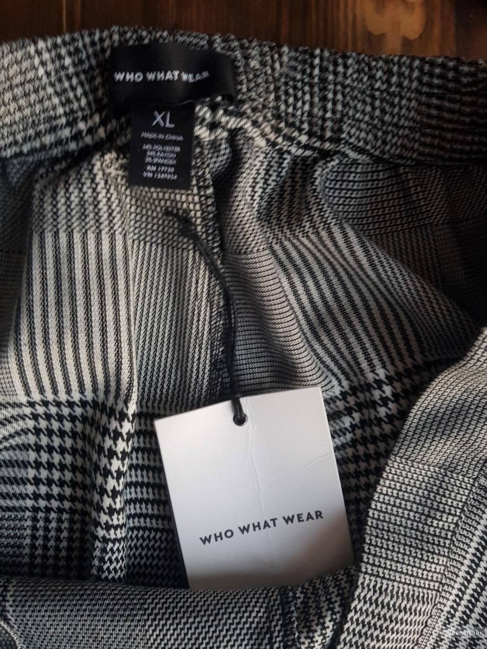 Брюки Who What Wear (XL)