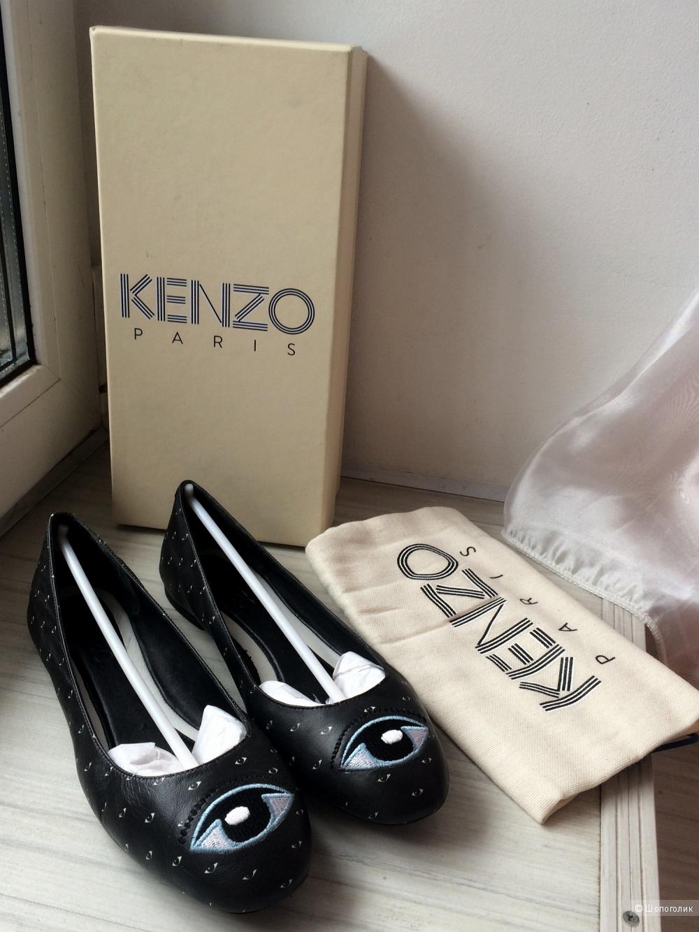 Балетки Kenzo р.36