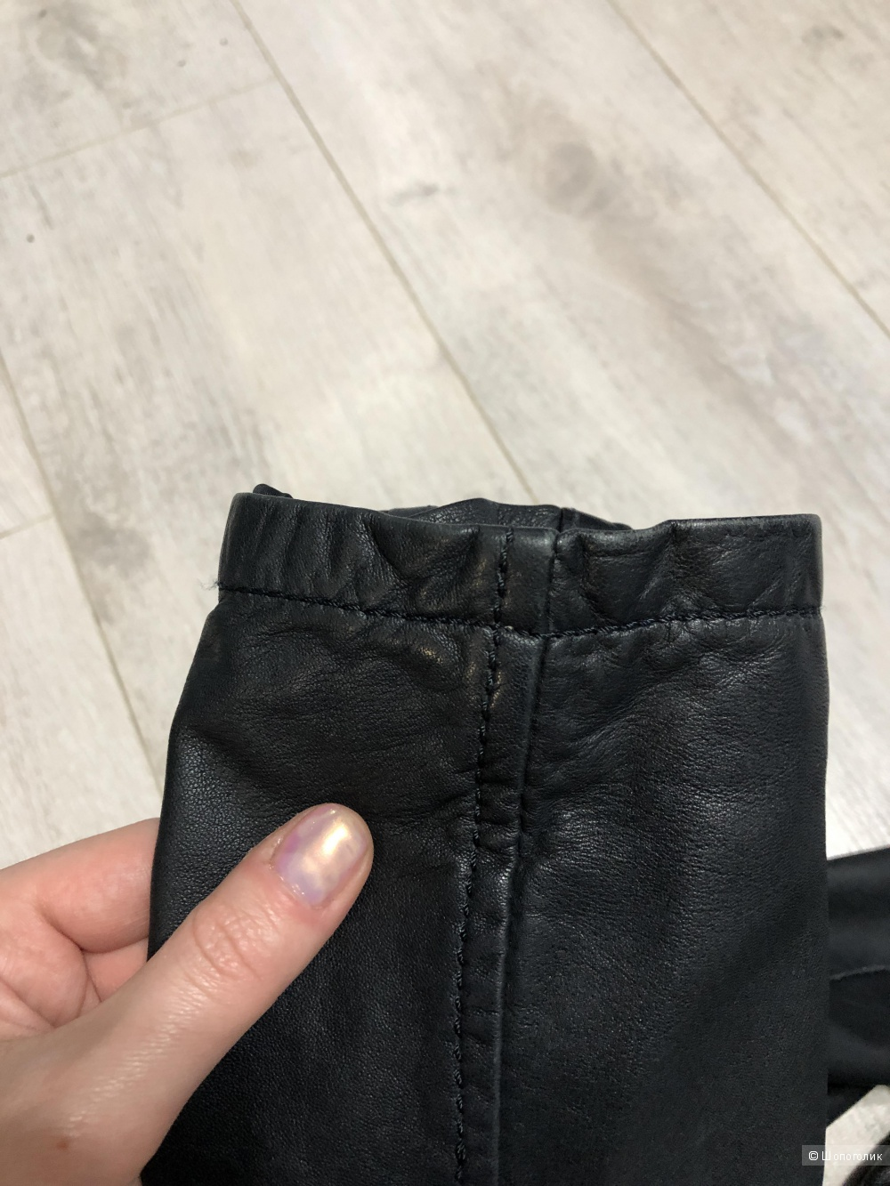 Куртка Maje размер 40/42