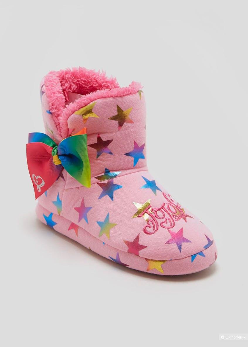 Тапочки-сапожки JoJo Siwa™ , размер 34