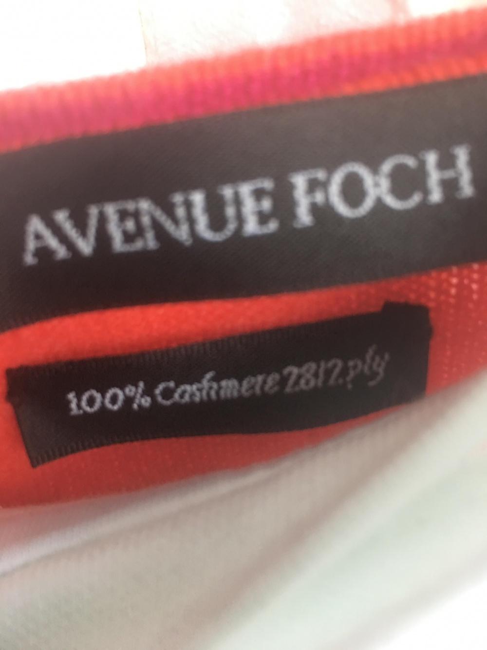 Кардиган Avenue Foch. Размер: L.