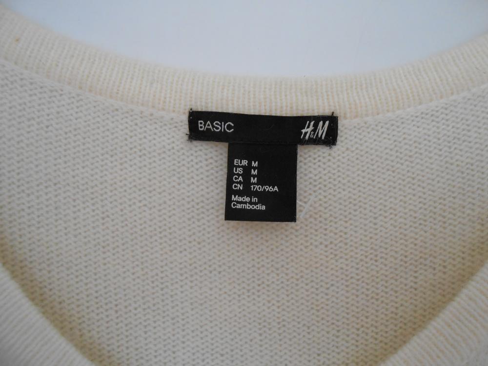 Кардиган H & M  BASIK , р. М.